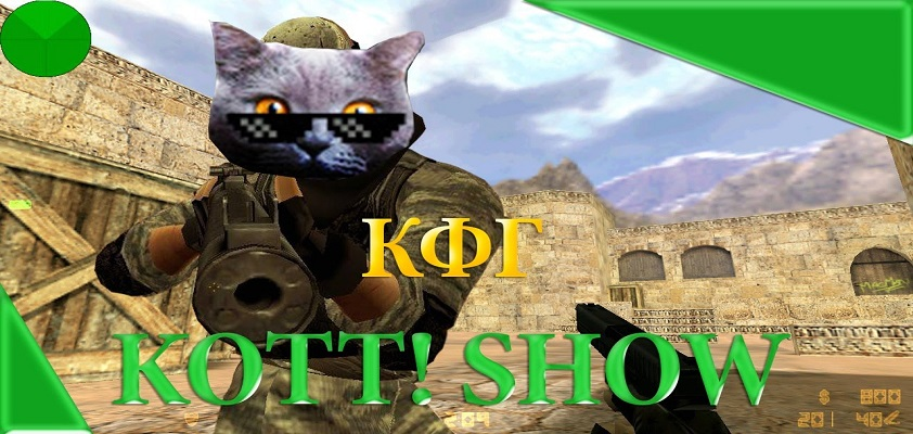 Counter Strike kotti show
